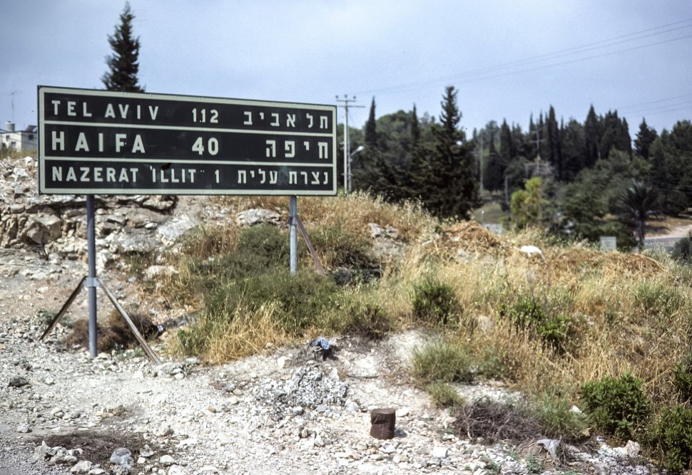 Free image of Road sign in the desert, circa 1976, Israel