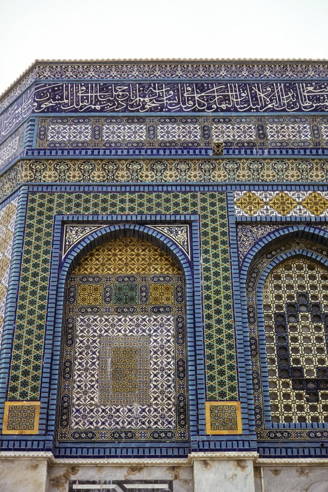 Free image of Intricate tile work on the side of the Dome of the Rock, circa 1976, Israel