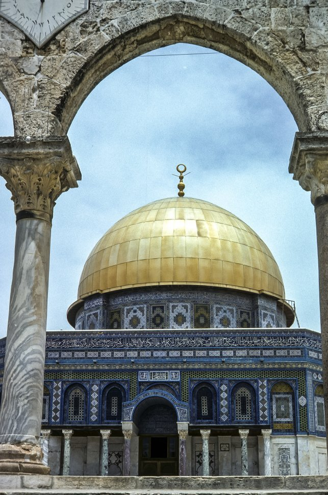 Free image of Image of the golden tile Dome fo the Rock, circa 1976, Israel