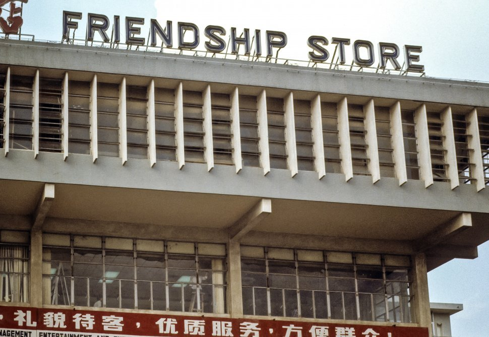 Free image of Sign on top of a store in, China