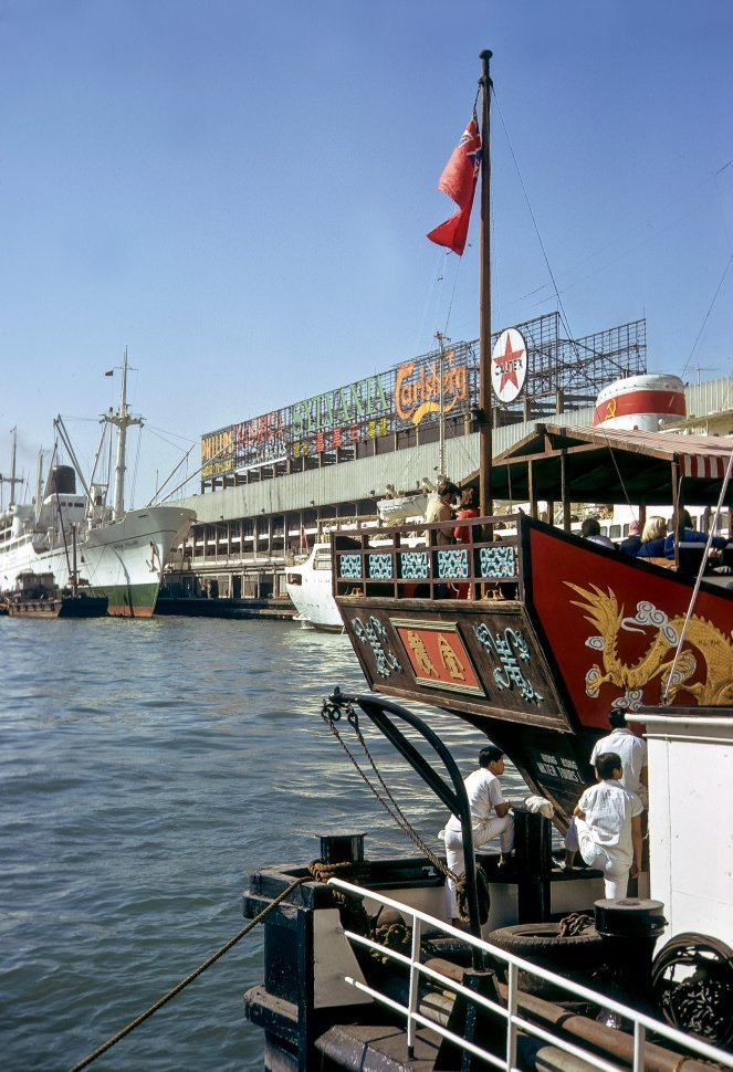 Free image of Fishermen and guests on a fishing boat in the harbor, circa 1974, Hong Kong, China