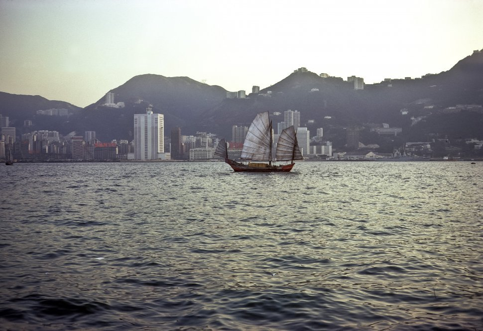 Free image of Fishing boat coming into port in harbor, circa 1974, Hong Kong, China