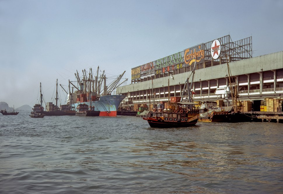 Free image of Fishing boats coming into port in harbor, circa 1974, Hong Kong, China