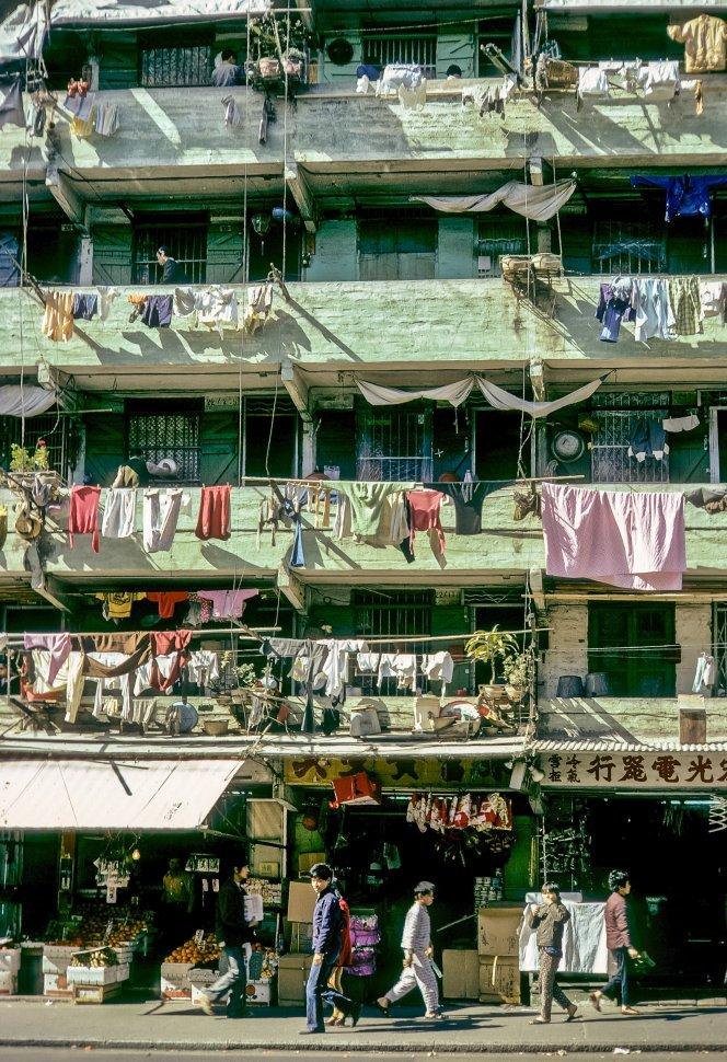 Free image of Laundry hanging from balconies, circa 1974, Hong Kong, China