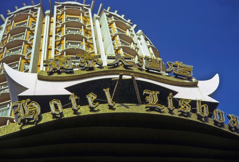 Free image of Sign for the Hotel Lisbon, circa 1974, Hong Kong, China