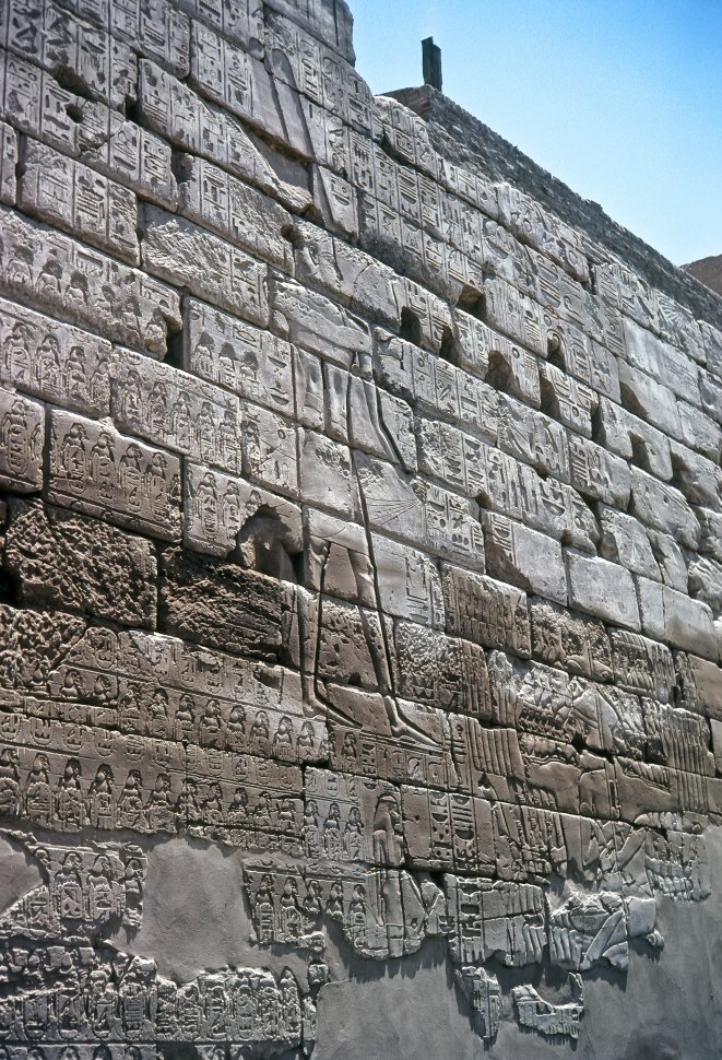 Free image of Ancient Egyptian carvings on the walls of the Great Pyramid, Egypt