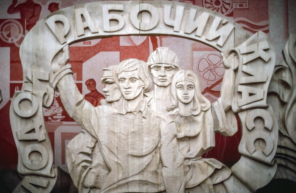 Free image of Famous Russian Proletarian Slogan in U.S.S.R