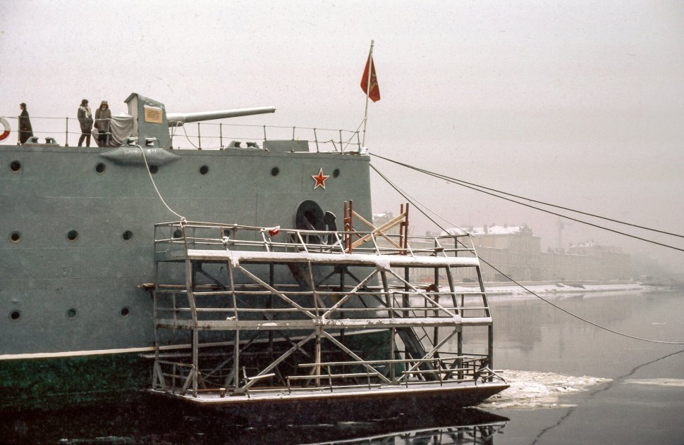 Free image of View of Soviet Navy Ship in water - U.S.S.R