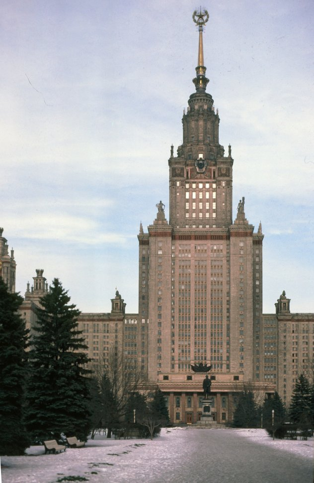 Free image of Moscow State University in U.S.S.R